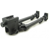 NcSTAR Universal Bipod With Quick Release / Weaver Base ABUQ